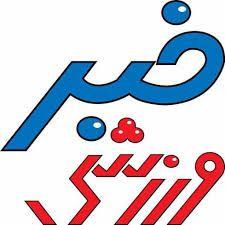 دروغ بزرگ رسانه های پایتخت نشین و خاموشی مطلق روابط عمومی باشگاه پارس جنوبی جم!!!