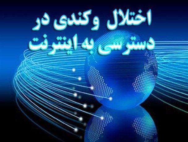 از دروغ گویی تا وقاحت! مخابرات استان بوشهر مردم را کلافه کرده است