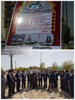 ۹ پروژه عمران شهری در جم کلنگ زنی یا افتتاح شد+تصاویر