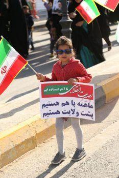 گزارش تصویری از مراسم راهپیمایی ۲۲ بهمن ۹۶