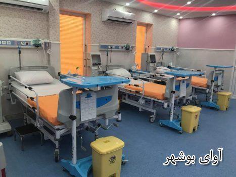 افتتاح مرکز تصویربرداری پزشکی جم به همت بخش خصوصی