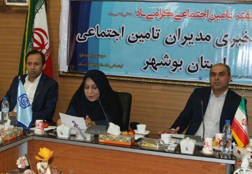 درمانگاه های جدید استان ۱۸ ماهه ساخته میشوند/ با شهرداری جم به توافق نرسیدیم