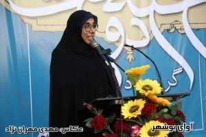 اعتبار مسئولیتهای اجتماعی نفتوگاز در جنوب استان بوشهر هزینه شود