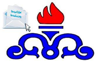 پایان حاکمیت یوسفی بر منطقه ویژه با بخشنامه ای ویژه: بخشنامه جدید وزیر نفت چه زمانی اجرا خواهد شد؟؟