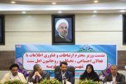 امام جمعه عسلویه: ما نمیگویم خلخالیهای دیگر بیایند اما باید با متخلفان اقتصادی برخوردهای قاطع شود