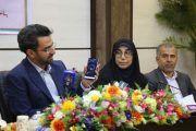 در نشست شورای اداری جم با حضور وزیر ارتباطات چه گذشت؟+ تصاویر