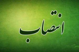 فرماندار شهرستان دیر منصوب شد/ یک جمی در راه استانداری بوشهر